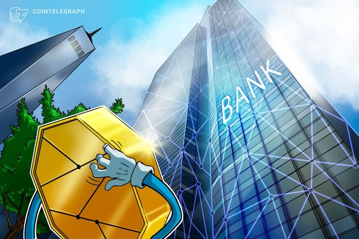 Report: Top Banks Alleged to Be Investing $50 Million in Digital Cash Settlement Project