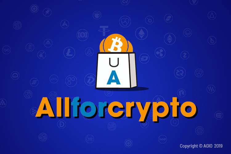 The New Cryptocurrency Marketplace Everyone's Talking About